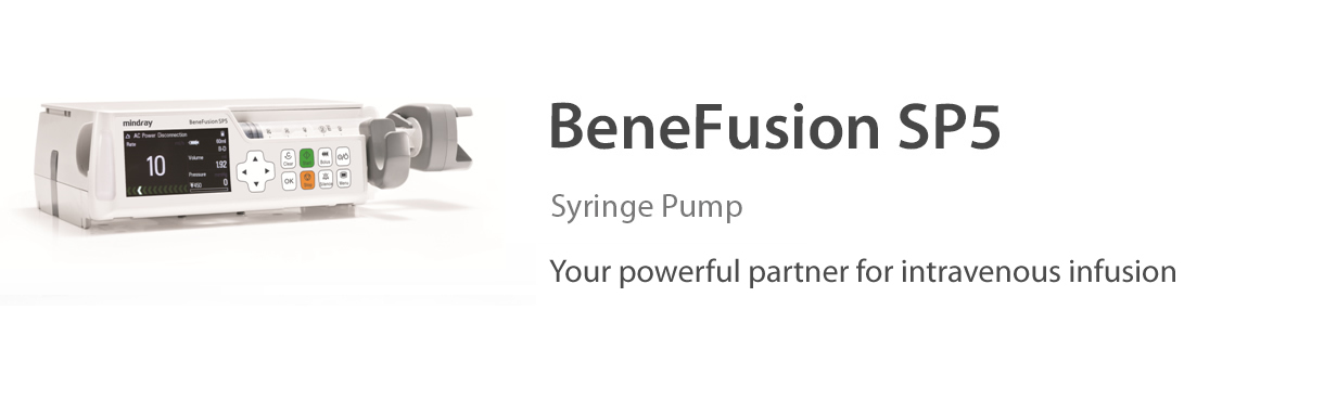 BeneFusion SP5