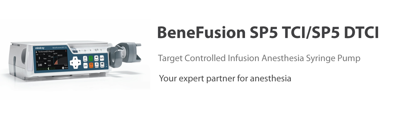 BeneFusion SP5 TCI/SP5 DTCI